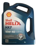 Shell Helix HX7 10W-40 (5 liter)