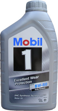 Mobil 1 Rally Formula 5W-50 FS X1 (1 liter)